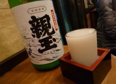 立飲やきや (3)