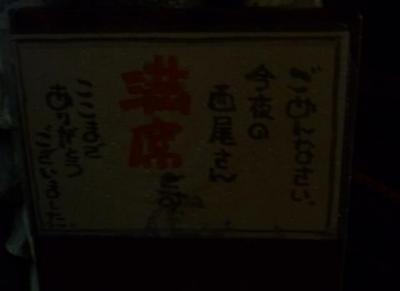 西尾さん (1)