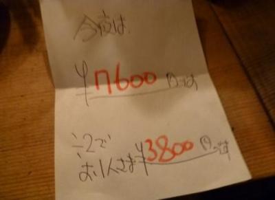 西尾さん (103)