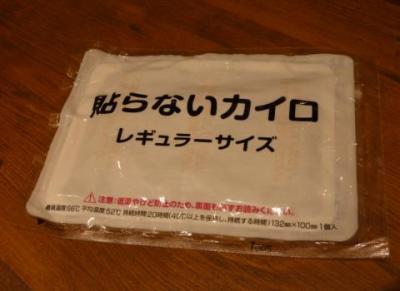 西尾さん (110)