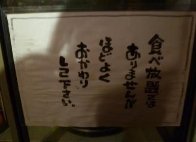 西尾さん (9)