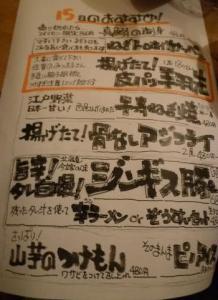 西尾さん (37)