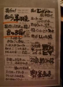 西尾さん (35)