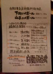 西尾さん (34)
