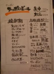 西尾さん (33)