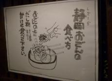 西尾さん (40)