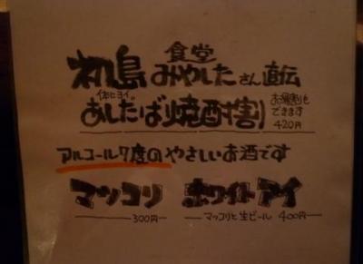 西尾さん (36)