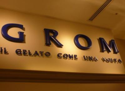 GROM (4)