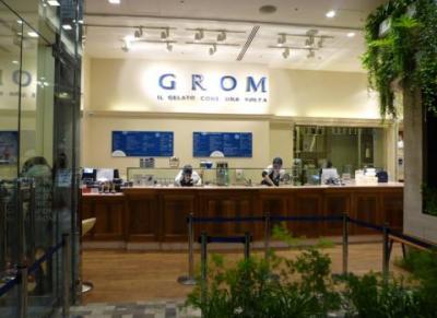 GROM (8)