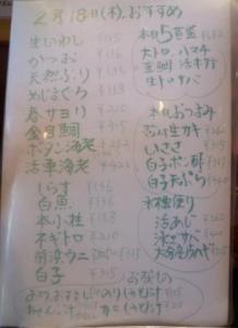 活 (4)