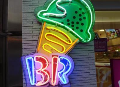 Baskin Robbins (17)