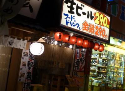 電撃酒場 (15)