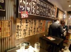 電撃酒場 (11)