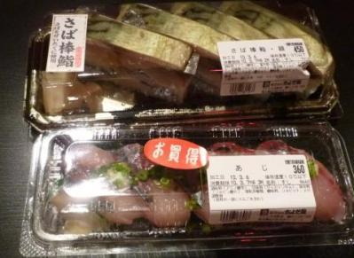 アトレ惣菜 (17)