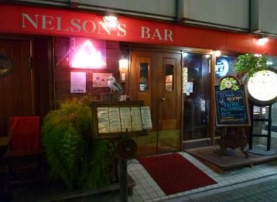 NELSONS BAR