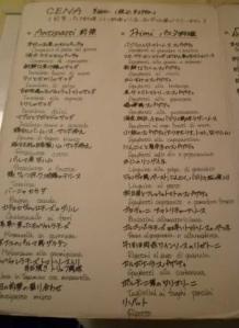 LA BETTOLA da Ochiai (4)