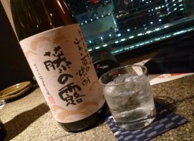 ちかっぱ (10)
