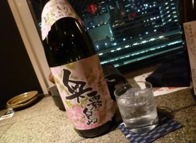 ちかっぱ (9)