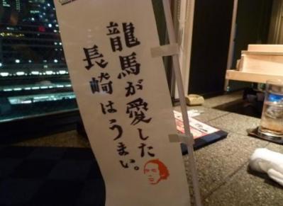 ちかっぱ (8)