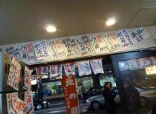 根室食堂 (2)