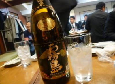 やるき茶屋 (29)