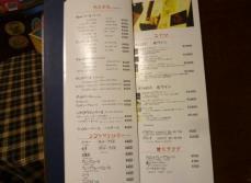 Beer Kitchen AOSHIMA (47)