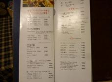 Beer Kitchen AOSHIMA (48)