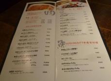 Beer Kitchen AOSHIMA (28)