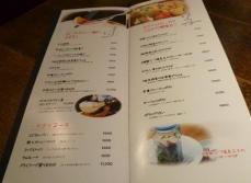 Beer Kitchen AOSHIMA (27)