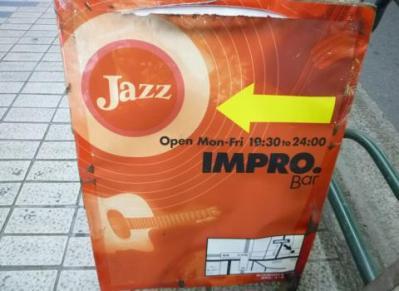 JAZZBAR IMPRO (28)