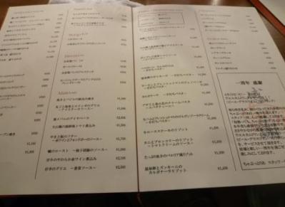 ちゃぶっとりあ (40)