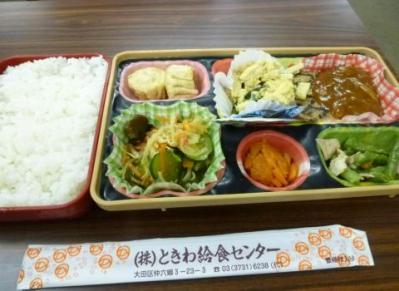 ときわ給食センター (1)