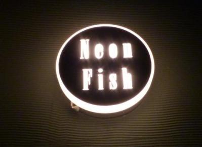 Neon Fish6