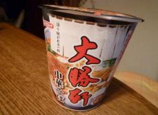 大勝軒のカップ麺