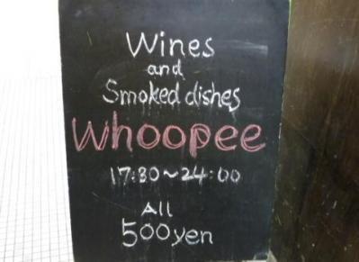 whoopee (1)