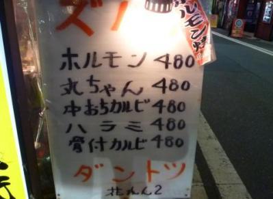花れん2 (39)