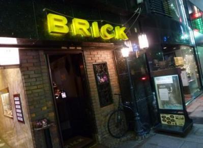 BRICK (2)