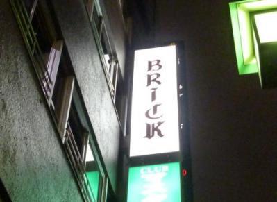 BRICK (1)