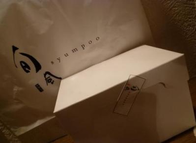 syumpoo (6)