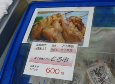くろば亭工房 (1)