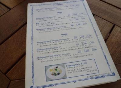 ラ・マーレ・ド茶屋 (10)