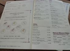 ラ・マーレ・ド茶屋 (7)