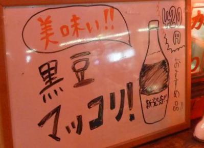 きむきむ (1)