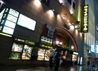 ライオン 本店 (1)