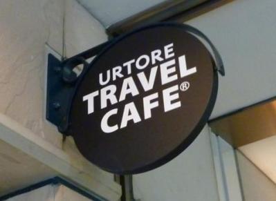 TRAVEL CAFE (2)