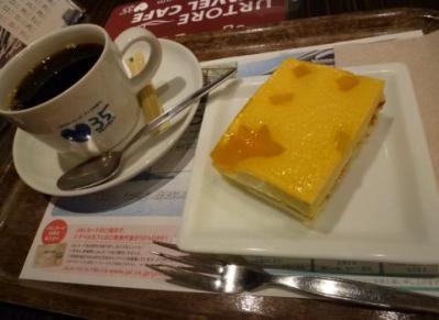TRAVEL CAFE (10)