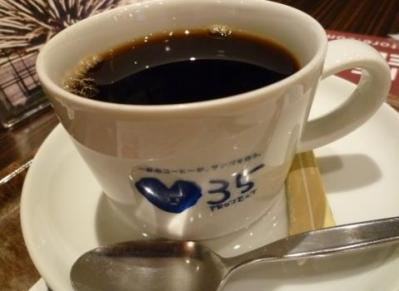 TRAVEL CAFE (14)