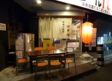 新橋応援団 ワタル (37)