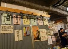 新橋応援団 ワタル (34)