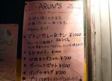 ARUNS (2)